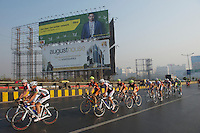 Tour of Mumbai 2011  Tour of Mumbai 2011