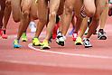 The 47th Junior Olympic Athletics Tournament