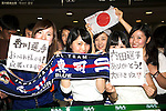 """Japan national football team, June 27, 2014, Chiba, Japan - Soccer fans wait for the members of the Japan national football team at Narita International Airport. Members of the Japan national football team arrives at Narita with a disappointed look on their faces. They couldn't advance to the final 16 in """"2014 FIFA World Cup Brazil"""" and came back earlier. (Photo by Rodrigo Reyes Marin/AFLO)"""