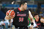 Hiroaki Kozai (JPN),<br /> SEPTEMBER 8, 2016 - Wheelchair Basketball : <br /> Preliminary Round Group A<br /> match between Turkey 65-49 Japan<br /> at Carioca Arena 1<br /> during the Rio 2016 Paralympic Games in Rio de Janeiro, Brazil.<br /> (Photo by AFLO SPORT)