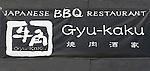 Gyu-kaku, Japanese BBQ, New York, New York