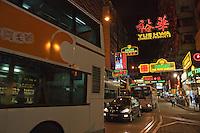 Traffic on Nathan Road at night, Kowloon, Hong Kong, China.