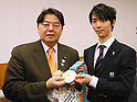 Japan's Olympic delegates visit the Ministry of Education, Culture, Sports, Science and Technology