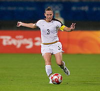 Christie Rampone. The USWNT defeated Canada in extra time, 2-1, during the 2008 Beijing Olympics in Shanghai, China.