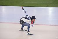 SPEEDSKATING: HAMAR: Vikingskipet, 28-02-2020, ISU World Speed Skating Championships, Sprint, 1000m Men, Jae Woong Chung (KOR), ©photo Martin de Jong