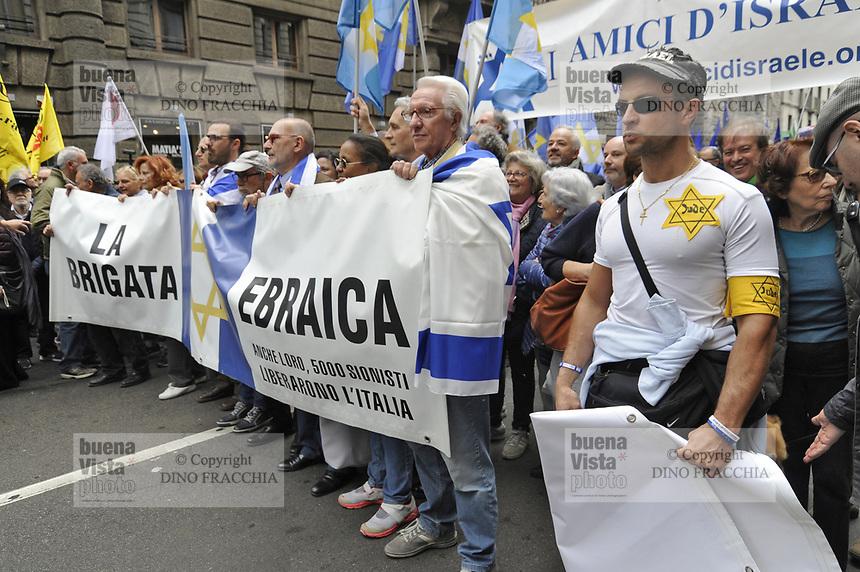 - Milano, manifestazione del 25 aprile, anniversario della Liberazione, sfilano la Brigata ed altre organizzzazioni Ebraiche<br /> <br /> - Milan, demonstration of April 25, anniversary of Italy's Liberation,  parade the Brigade and other Jewish organizations