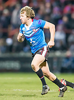 Picture by Allan McKenzie/SWpix.com - 09/02/2018 - Rugby League - Betfred Super League - Wakefield Trinity v Salford Red Devils - The Mobile Rocket Stadium, Wakefield, England - Logan Tomkins.