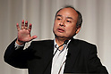 July 28, 2016, Tokyo, Japan - Japanese telecommunication giant Softbank chairman Masayoshi Son announces the company's financial result for the first quarter of the fiscal year in Tokyo on Thursday, July 28, 2016. Softbank announced the company would acquire British chip maker ARM.    (Photo by Yoshio Tsunoda/AFLO) LWX -ytd-