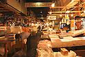 File photo - Japanese fish market in Tsukiji, Sep 5th 2008 : In the early morning, fishermen starts selling their fresh fish at the fish market in Tsukiji, Japan. (Photo by Takuya Matsunaga/AFLO)