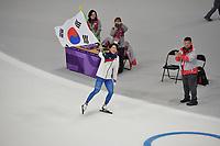 OLYMPIC GAMES: PYEONGCHANG: 19-02-2018, Gangneung Oval, Long Track, 500m Men, Cha Min Kyu (KOR), Silver medalist, ©photo Martin de Jong