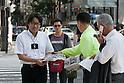 Finance minister Noda as Japan's New Prime Minister