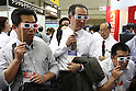 June 24, 2010 - Tokyo, Japan - Visitors wearing 3D glasses look at a demonstration during the 3D and Virtual Reality Expo in Tokyo, Japan, on June 24, 2010. The Japan's largest 3D and virtual reality expo runs from June 23-25 and gives to nearly 1'680 companies to showcase in Tokyo Big Sight 3D cameras and monitors, robots, software, sound systems, scanners, simulators and other products related to 3D and virtual reality.