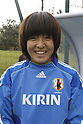 Sakiko Ikeda (JPN), APRIL 3, 2012 - Football / Soccer : Women's International Friendly match between France B and U-20 Japan in Clairefontaine, France. (Photo by AFLO SPORT)