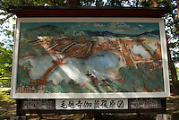 "A board showing the original layout of Motsuji temple in Hiraizumi, Japan, 28 August 2008. The temple was founded in 850. Hiraizumi in Northern Japan flourished as the seat of the Oshu Fujiwara clan for around 100 years from the end of the 12th century. The city was built to be an earthly recreation of the Buddhist ""Pure Land"" or Nirvana."