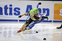 SCHAATSEN: DORDRECHT: Sportboulevard, Korean Air ISU World Cup Finale, 10-02-2012, Ayuko Ito JPN (131), Katerina Novotna CZE (114) , ©foto: Martin de Jong