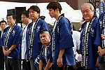 Japan's Paralympic athletes and organizers attend the 3 Years to Go! ceremony for the Tokyo 2020 Paralympic games at Urban Dock LaLaport Toyosu on August 25, 2017. The Games are set to start on August 25th 2020. (Photo by Rodrigo Reyes Marin/AFLO)