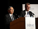 December 5, 2016, Tokyo, Japan - Bank of Japan Governor Haruhiko Kuroda (L) and Bank of France Govrnor Francois Villeroy de Galhau answer questions at the luncheon of the 20th Paris Europlace financial forum in Tokyo on Monday, December 5, 2016. Both central bank bankers attended the annual business meeting.  (Photo by Yoshio Tsunoda/AFLO) LWX -ytd-