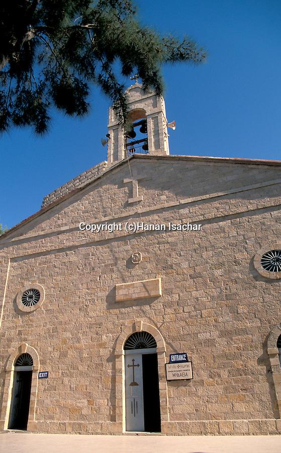 Jordan, Madaba. St. George Church where the Byzantine Madaba Map is located&#xA;<br />