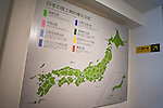 A photo made available on May 16th, 2011 shows a map of Japan illustrating the endemic parasite diseases in the country at the Meguro Parasite Museum in Tokyo, Japan, April 23, 2011. Established in 1953 by Satoru Kamegi, a Japanese doctor of medical science, the Meguro Parasitological Museum is the world's only parasite museum in Tokyo, Japan showcasing 300 actual specimens and presents detailed overviews of parasites and its life cycle. (Photo by Christopher Jue/AFLO) [2331]