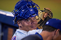 Midland RockHounds catcher Bruce Maxwell (13) in the dugout during a game against the Tulsa Drillers on June 2, 2015 at Oneok Field in Tulsa, Oklahoma.  Midland defeated Tulsa 6-5.  (Mike Janes/Four Seam Images)