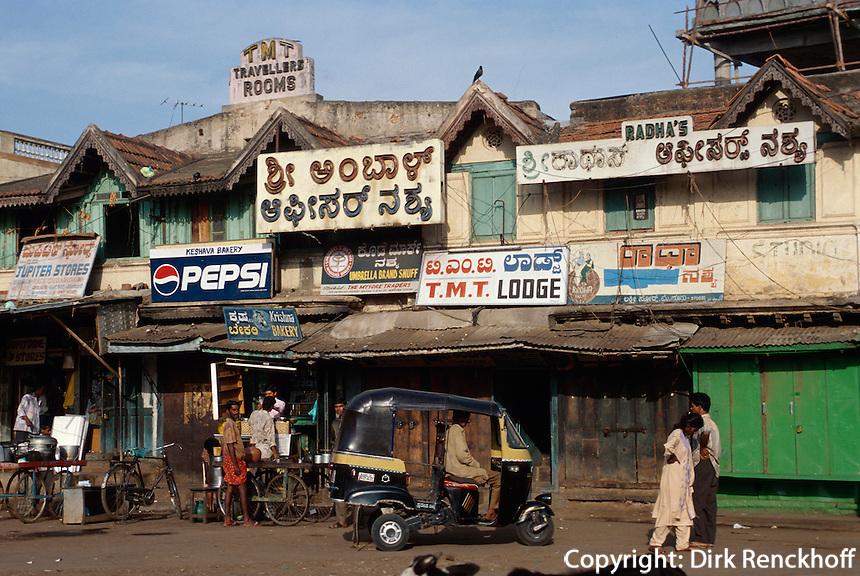 Altstadt, Mysore (Karnataka), Indien