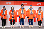 (L-R) <br /> Yurika Abe, <br /> Nana Fujimoto, <br /> Yoshihiro Nitta, <br /> Noriaki Kasai, <br /> Ayana Onozuka, <br /> NOVEMBER 1, 2017 : <br /> A press conference about presentation of Japan national team official sportswear <br /> for the 2018 PyeongChang Winter Olympic and Paralympic Games, in Tokyo, Japan. <br /> (Photo by Naoki Nishimura/AFLO)
