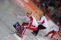 OLYMPICS: SOCHI: Medal Plaza, febr. 2014, ©photo Martin de Jong