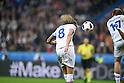 1/4 Final - France 5-2 Iceland