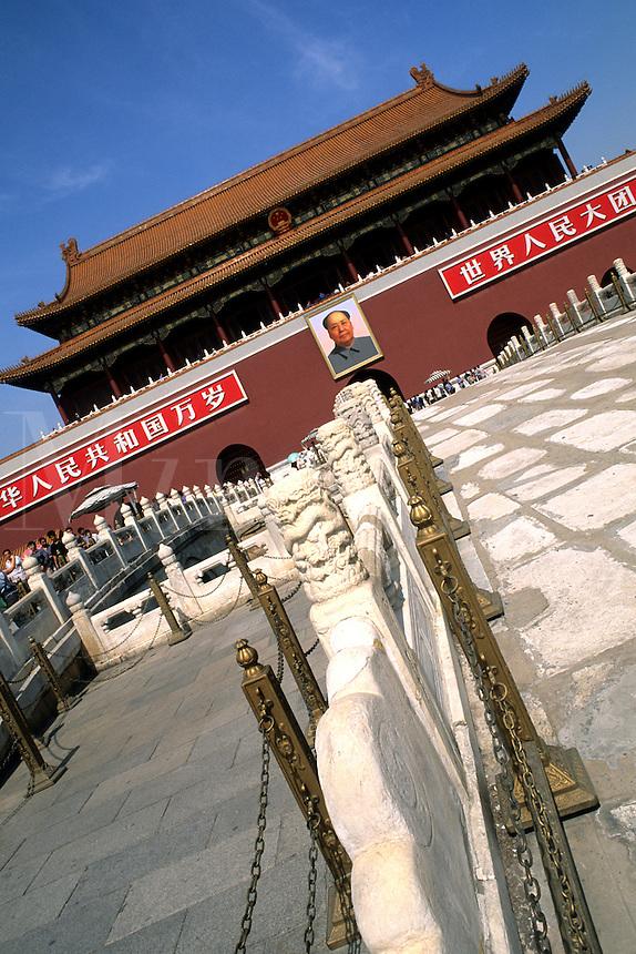 Tiananmen Square Heavenly Gate in Beijing China