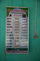 Prayer Times, Madrasa Imdadul Uloom, Dehradun, India.