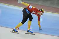 SPEED SKATING: SALT LAKE CITY: 20-11-2015, Utah Olympic Oval, ISU World Cup, 1500m B-Division, Inigo Vidondo (ESP), ©foto Martin de Jong