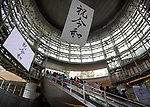 May 1, 2019, Tokyo, Japan - A banner and screen celebrating Japan new imperial era eiwa is seen on display at a commercial complex on the first day of Emperor Naruhito accession to the throne. (Photo by AFLO)