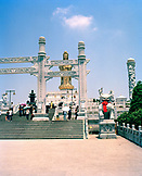 CHINA, Putou Shan, people walking on steps of Quanyin Temple at Putou Shan island