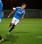 James Tavernier wheels away to celebrate scoring goal no 6 for Rangers
