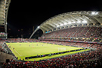 Hong Kong Stadium is seen during the Premier League Asia Trophy match between Liverpool FC and Crystal Palace FC at Hong Kong Stadium on 19 July 2017, in Hong Kong, China. Photo by Yu Chun Christopher Wong / Power Sport Images