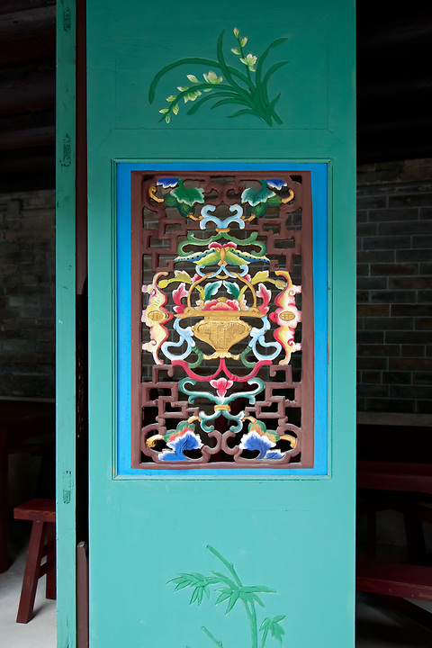 A door panel in the Chik Kwai Study Hall, Pat Heung.
