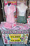 """August 30, 2011 - Tokyo, Japan - Cos-play dresses are shown on sale in the Akihabara district. Akihabara is a well-known district in Tokyo for people who have obsessive interests particularly in manga, anime or video games. The Japanese term used for these types of people is called """"otaku."""" (Photo by Yumeto Yamazaki/AFLO)"""