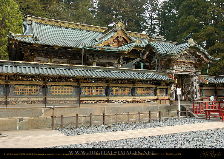 Haiden Oratory Karamon Arched Gable Gate Tozai Sukibe Roofed Transparent Wall Honsha Central Shrine Nikko Toshogu Shrine Nikko Japan