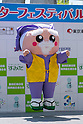 Ibaraki Prefecture mascot character Hustlekomon performs during the ''Local Characters Festival in Sumida 2015'' on May 30, 2015, Tokyo, Japan. The festival is held by Sumida ward, Tokyo Skytree town, the local shopping street and ''Welcome Sumida'' Tourism Office. Approximately 90 characters attended the festival. According to the organizers the event attracts more than 120,000 people every year. The event is held form May 30 to 31. (Photo by Rodrigo Reyes Marin/AFLO)