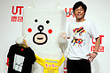 "(L to R) Motchy The Kakkoi-inu character and the actor Tomonori Jinnai pose for the cameras during a special Uniqlo media event to promote the ""UTme!"" smart phone application on April 28, 2015. The application allows customers to upload their own designs to sell through ""UTme! Market"". Customers also can select new effects, characters and designs from Coca-Cola, Mottchy the Kakkoii-inu and fashion magazine Non-no. (Photo by Rodrigo Reyes Marin/AFLO)"