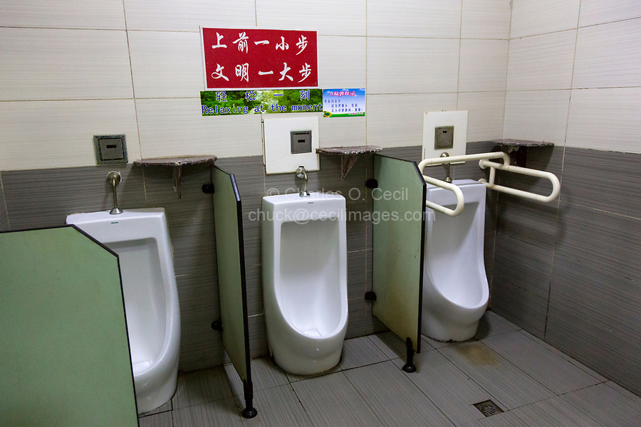 Guizhou Province, China.  Men's Restroom.