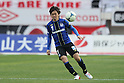 Yasuhito Endo (Gamba), MARCH 10, 2012 - Football / Soccer : 2012 J.LEAGUE Division 1, 1st sec match between Gamba Osaka 2-3 Vissel Kobe at Expo'70 Commemorative Stadium, Osaka, Japan. (Photo by Akihiro Sugimoto/AFLO SPORT) [1080]