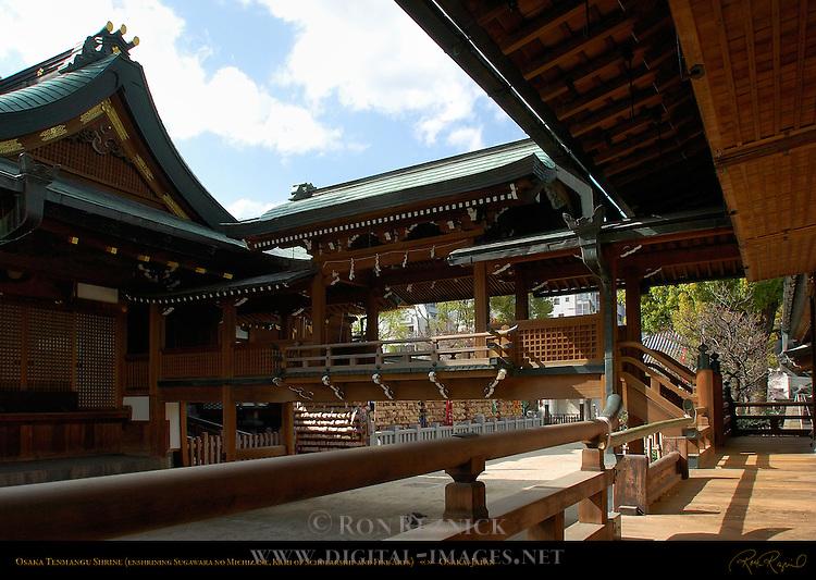 Osaka Tenmangu Shrine, Osaka, Japan