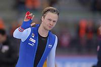 SPEEDSKATING: HAMAR: Vikingskipet, 28-02-2020, ISU World Speed Skating Championships, Sprint, 500m Men, Håvard Holmefjord Lorentzen (NOR), ©photo Martin de Jong