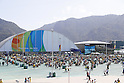 Rio Olympic Park, Olympic : AUGUST 13, 2016 - : Many fans visited the Olympic Park during the Rio 2016 Olympic Games in Rio de Janeiro, Brazil. (Photo by Yusuke Nakanishi/AFLO SPORT)