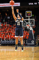 Notre Dame guard Kayla McBride (21) shoots a three point shot during the first half of an NCAA basketball game against Virginia Sunday Jan. 12, 2014 in Charlottesville, VA. (Photo/The Daily Progress/Andrew Shurtleff)