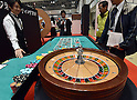 Leisure and Service Industry Exhibition 2014