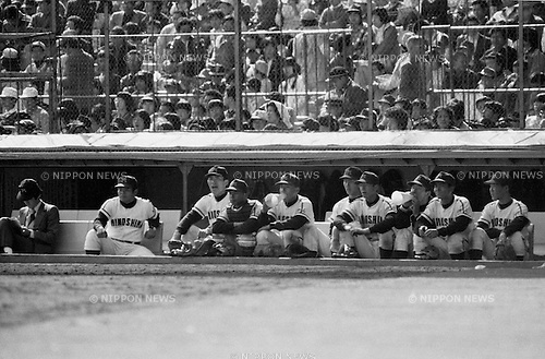 Minoshima team group, Tadashi Bito (Minoshima), APRIL 4, 1978 - Baseball :.Minoshima's manager Tadashi Bito sits in the dugout during the 50th National High School Baseball Invitational Tournament semifinal game between Fukui Shogyo 9-3 Minoshima at Koshien Stadium in Hyogo, Japan. (Photo by Katsuro Okazawa/AFLO).