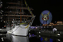 """August 12, 2016, Yokohama, Japan - A large Ferris wheel is illuminated shaped Pikachu character, Nintendo's videogame software Pokemon's wellknown character at the Cosmo World amusement park in Yokohama, suburban Tokyo on Friday, August 12, 2016. The Pikachu mascots perfom the several shows daily to attract summer vacationers as a part of the """"Great Pikachu Outbreak"""" event through August 14.    (Photo by Yoshio Tsunoda/AFLO) LWX -ytd-"""