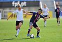 Yuki Nagasato (JPN), MARCH 7, 2012 - Football / Soccer : The Algarve Women's Football Cup 2012, match between Germany 4-3Japan in Estadio Algarve in Faro, Portugal. .(Photo by Atsushi Tomura/AFLO SPORT) [1035]